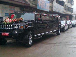 博兴喜友缘婚车俱乐部欢迎您!