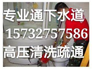 任丘專業疏通下水道,馬桶15227555814