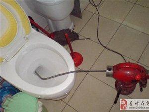青州管道疏通,馬桶快修,清洗油煙機,防水等