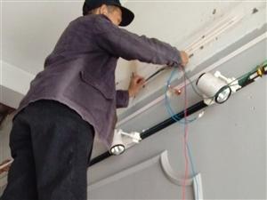 水电维修安换灯具洁具打孔疏通防水