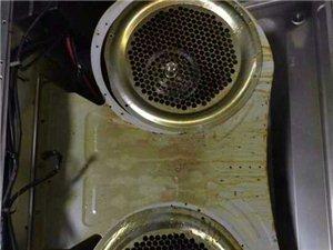 bwin必赢手机版官网市区油区专业清理油烟机冰箱空调地暖