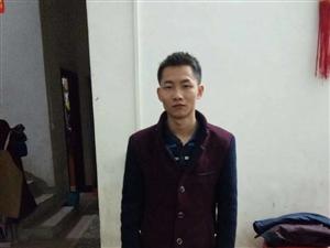 本人男,刘志明,广东河源开户送体验金陀城人,30属龙,身高