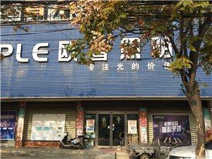 潢川县三环路国税局东50米,欧普照明卖假货,以后卖灯的朋友可要主意了,她是挂羊头卖狗肉,我第一次第二