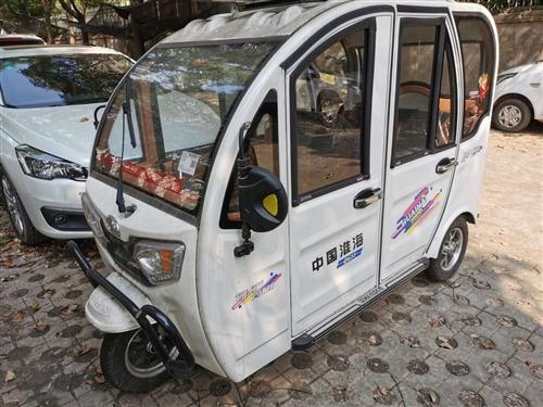 淮海電動三輪車,央視大品牌,2019年三月份在大市場花8000大洋買的,充一次電可以行駛40到50公...