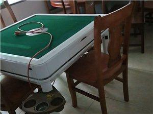 家里的麻将桌没地方放了,想尽快低价处理,有要的联系13677071790微信同号