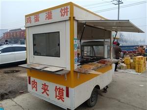 半年的小吃车出售,价格绝对优惠,有想购买的朋友们欢迎试车,咨询,联系电话:15165992270