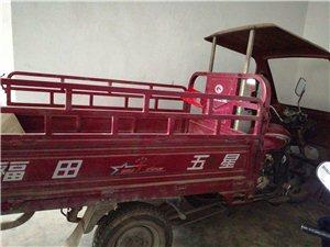 福田150拉货三轮车