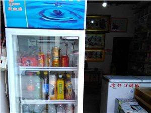 二台冰箱转让
