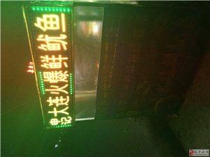 申記大連火爆鮮魷魚