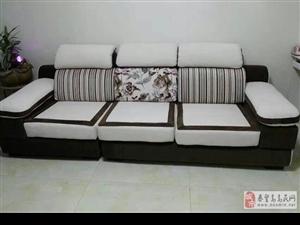 家用新沙发,低价转让!!!