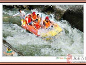 7月30号灵狐户外带你去宝天曼峡谷漂流