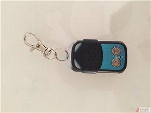 配車庫門電子遙控鑰匙