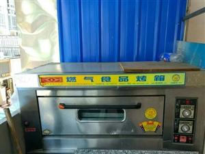 转让气电一体烤箱