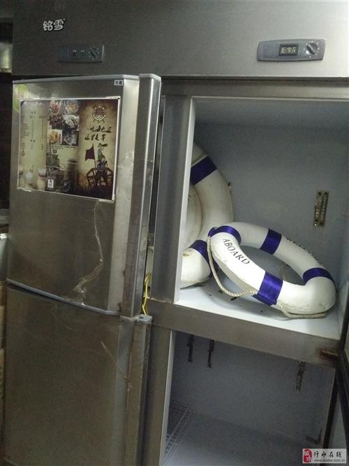 銘雪四門冷柜冰箱