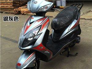 全新摩托车
