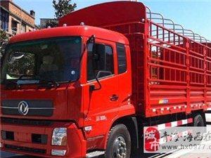 16吨大型货车出售
