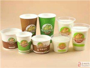 幸福佳苑南門西側酸奶家族店歡迎您的到來!