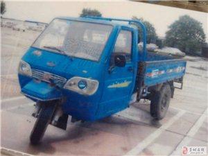 出售机动三轮车