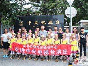 扎旗奇美舞蹈培訓暑期班7月7日開課啦