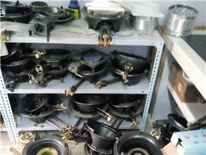 本公司供应液化气,天然气,厨具,清洗维修保养维护