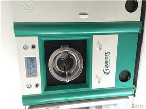 上海洁丰干洗设备 出售干洗机 水洗机 烘干机 熨台等设备 联系方式:18937603898