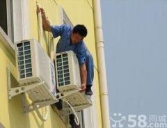 专业高层拆装空调,移机,加昂,维修