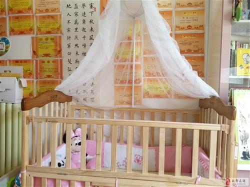 宝宝婴儿床9成新全套出售