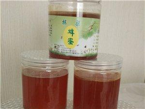 純綠色天然蜂蜜