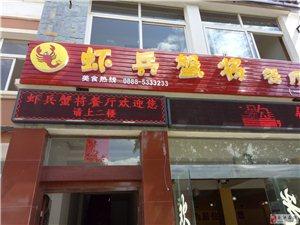 经营香辣干锅,火锅,炒菜,烧烤