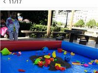 儿童沙池急转
