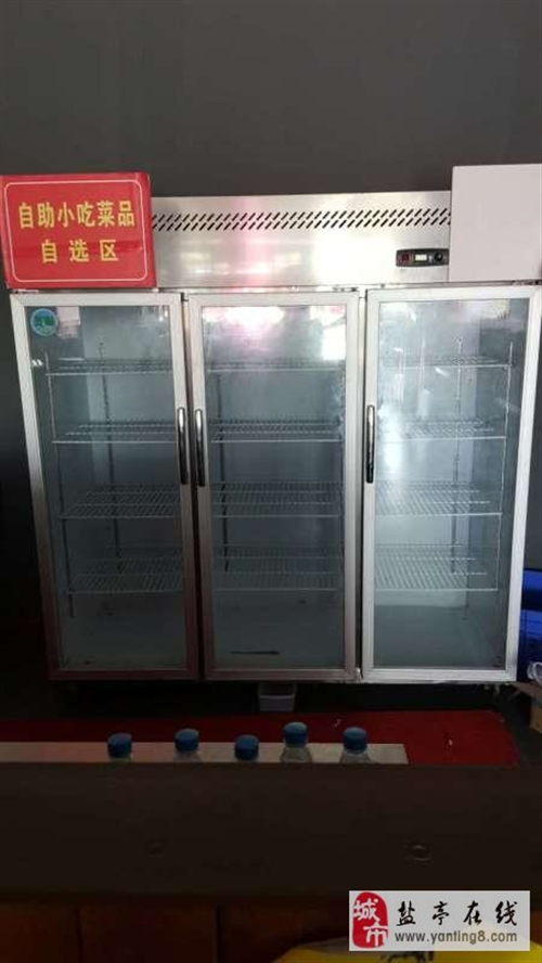 9成新低价处理三开门冰箱