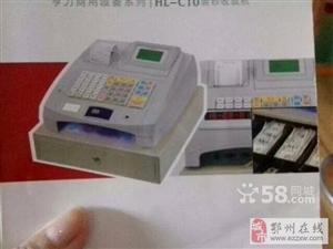 超市餐饮店收银机,扫描枪