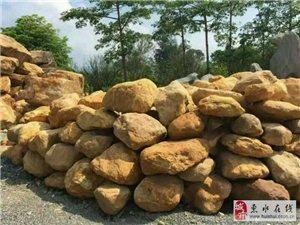 惠水假山石,觀景石大量出售