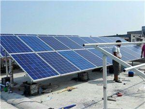 分布式光伏太陽能發電