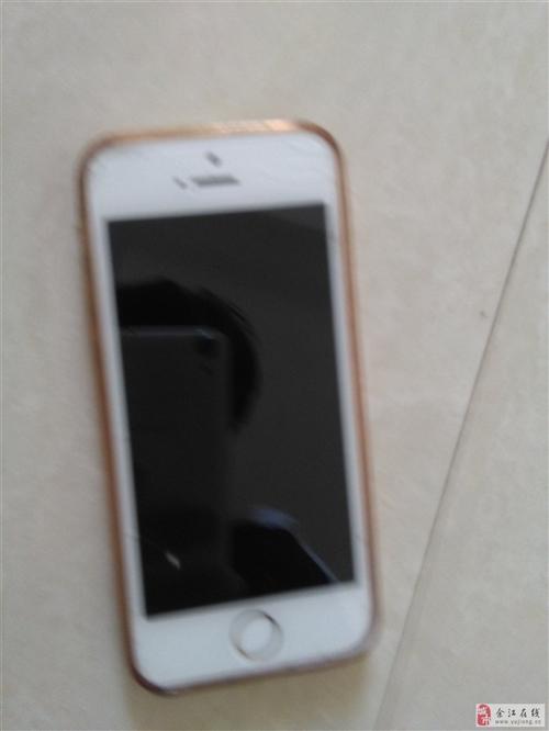 移動4Giphone5s