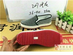 批發和零售各種暢銷精品鞋