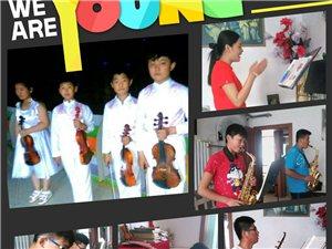 专家教小提琴、萨克斯、钢琴、二胡、声乐