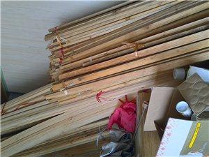 各種規格木條,板材,吊頂材料批發
