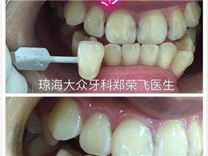 琼海大众牙科