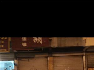 光明路西店面澳门银河官网赌场网址两间门面房