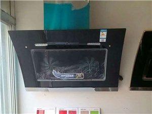 專業安裝維修煙機熱水器凈水機