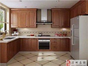 专业安装维修厨卫净水机