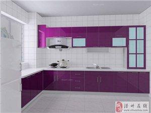 專業維修廚衛凈水機
