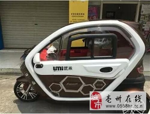 求助,哪里有卖这种优米三轮车的