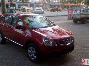 紅色喜慶SUV
