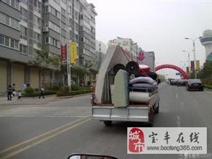 河南送彩金的娱乐平台大全老赵搬家公司(家具安装)