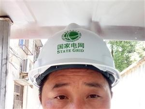 荊門市誠信水電安裝服務維修中心