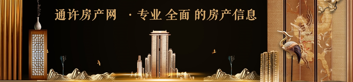 http://www.itongxu.cn/post/fangwu/