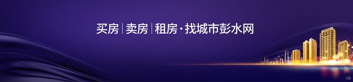 bte365体育直播英超_bte365是骗子_bte365备用网站房产