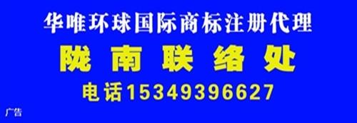 广告商标注册